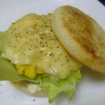 イングリッシュマフィンでチーズエッグサンド☆コストコ・アレンジレシピ