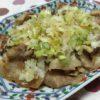豚バラ肉のネギ塩だれ☆コストコ・食材アレンジ・レシピ