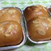 コストコのチョコチップで、チョコパン☆食材アレンジ・レシピ