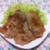豚の生姜焼き☆コストコ食材アレンジ・レシピ