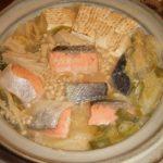 石狩鍋☆コストコ食材・アレンジレシピ