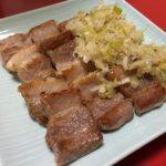 豚バラのねぎ塩レモン焼き コストコ食材・アレンジレシピ