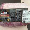豚肩ロースブロック(真空パック)のカット&保存方法