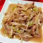 深谷ねぎたっぷり豚もやし炒め  ☆コストコ食材・アレンジレシピ
