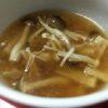 たっぷり生姜のきのこスープ