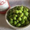 枝豆のクレイジーガーリック炒め☆コストコ食材アレンジレシピ
