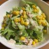 アボカドオイルでコーンとチキンのサラダ☆コストコ食材アレンジレシピ