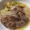 豚肩ロースと野菜の絶品ポトフ風煮こみ ☆コストコ食材アレンジレシピ